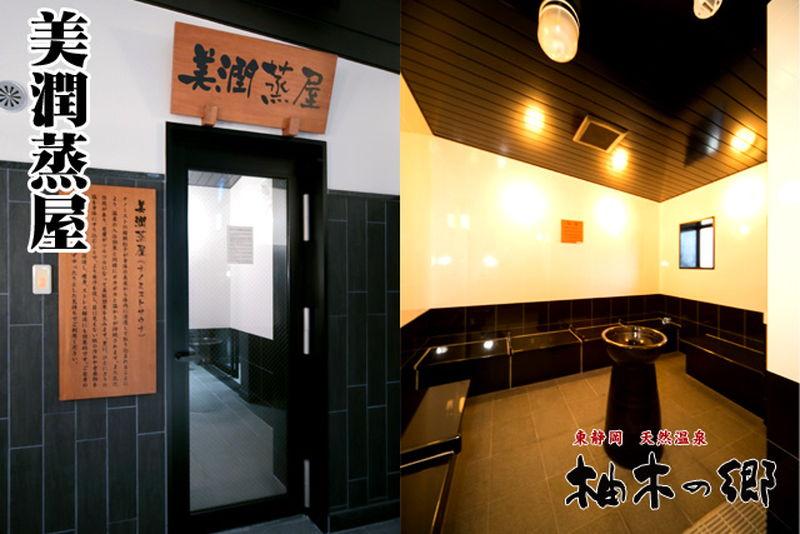 f:id:sakuyaoi:20190723011022j:plain