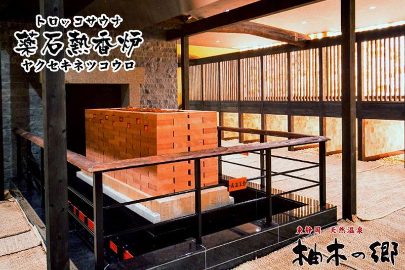 f:id:sakuyaoi:20190723011025j:plain