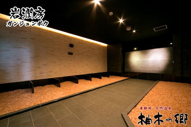 f:id:sakuyaoi:20190723011034j:plain