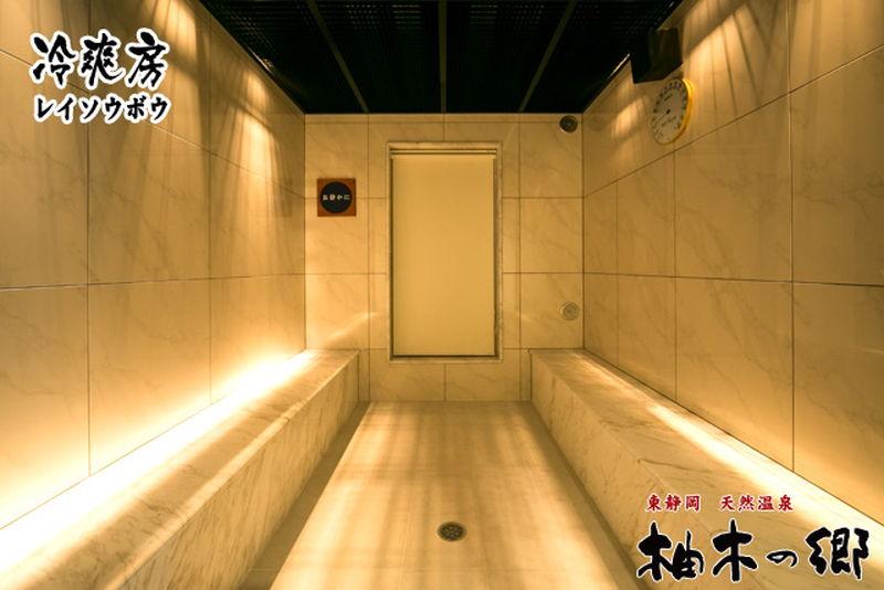f:id:sakuyaoi:20190723011037j:plain