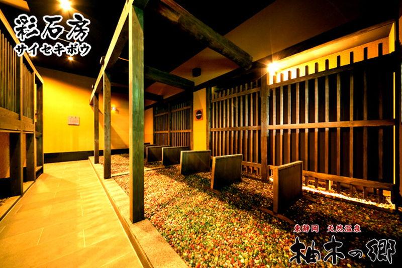 f:id:sakuyaoi:20190723011040j:plain