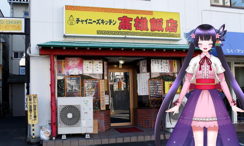 f:id:sakuyaoi:20190723021431j:plain