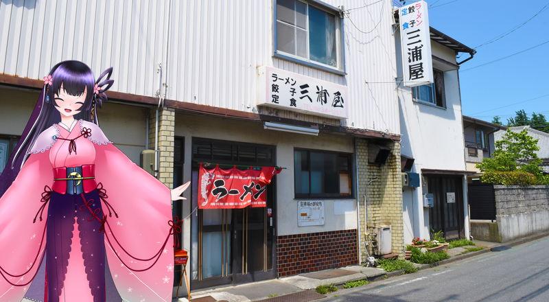 f:id:sakuyaoi:20190725010934j:plain