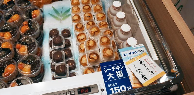 f:id:sakuyaoi:20190729050153j:plain