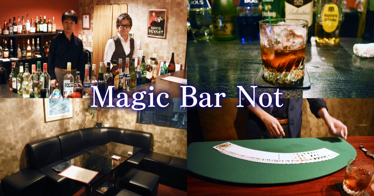 Magic Bar Not