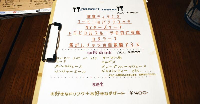 f:id:sakuyaoi:20190802021454j:plain