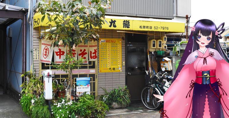 f:id:sakuyaoi:20190805014826j:plain