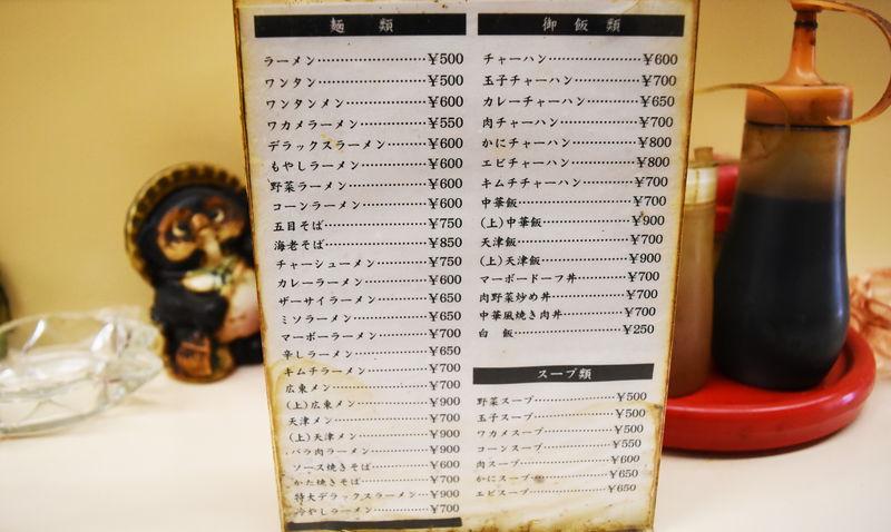 f:id:sakuyaoi:20190805014831j:plain
