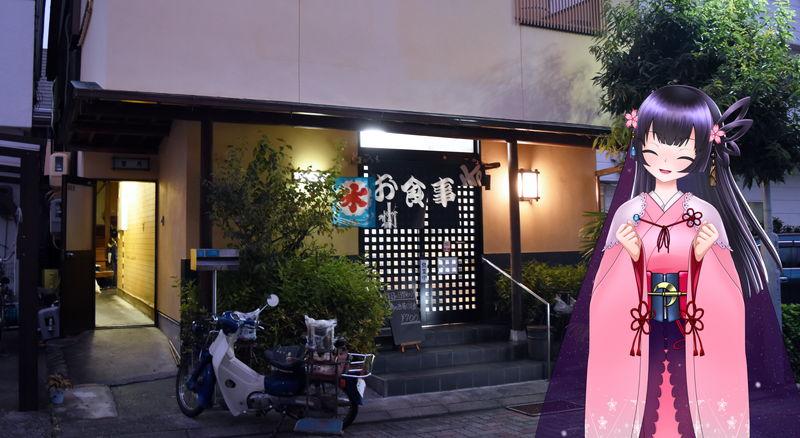 f:id:sakuyaoi:20190806015500j:plain