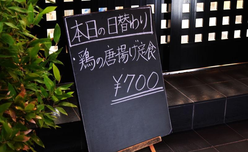 f:id:sakuyaoi:20190806015506j:plain