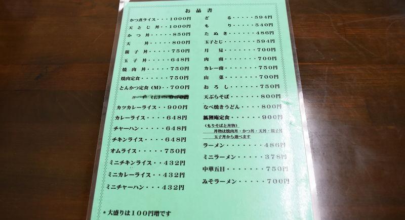 f:id:sakuyaoi:20190806015515j:plain