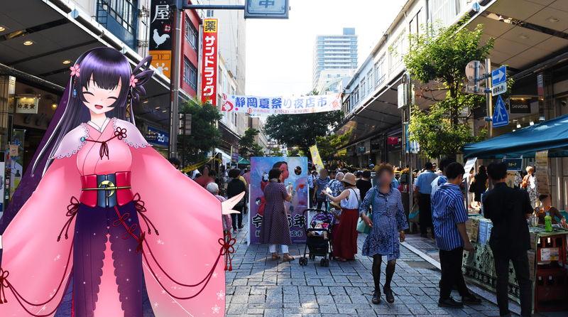 f:id:sakuyaoi:20190811032009j:plain