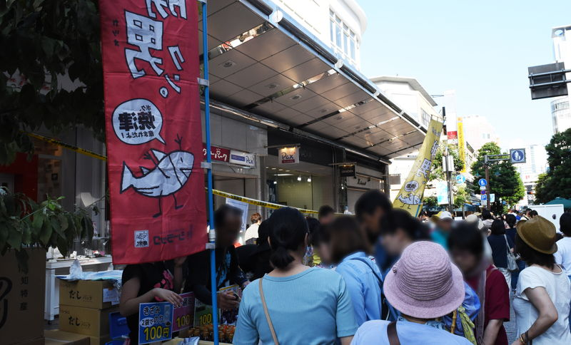 f:id:sakuyaoi:20190811032018j:plain