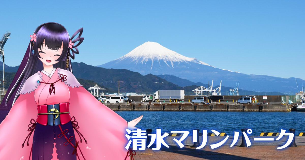 https://cdn-ak.f.st-hatena.com/images/fotolife/s/sakuyaoi/20190811/20190811182738.jpg