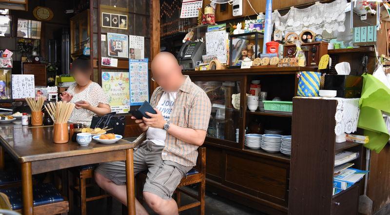 f:id:sakuyaoi:20190812183833j:plain