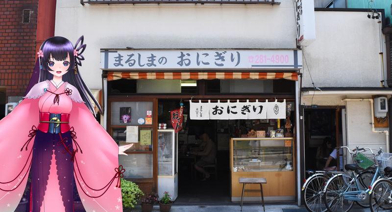 f:id:sakuyaoi:20190812183851j:plain