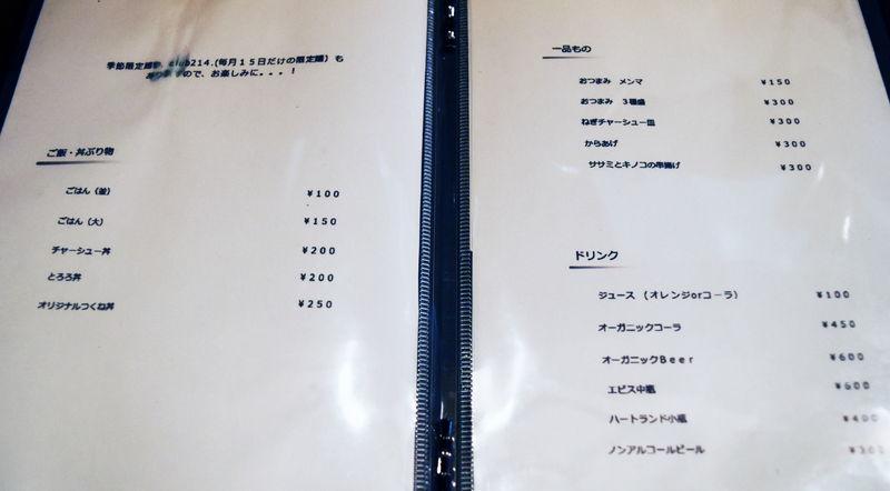 f:id:sakuyaoi:20190813025805j:plain