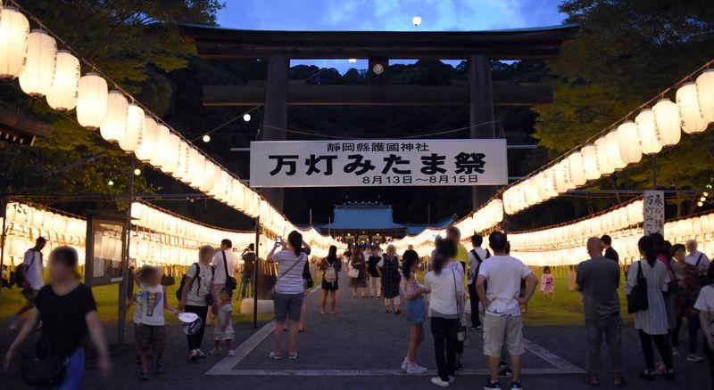 f:id:sakuyaoi:20190814023006j:plain