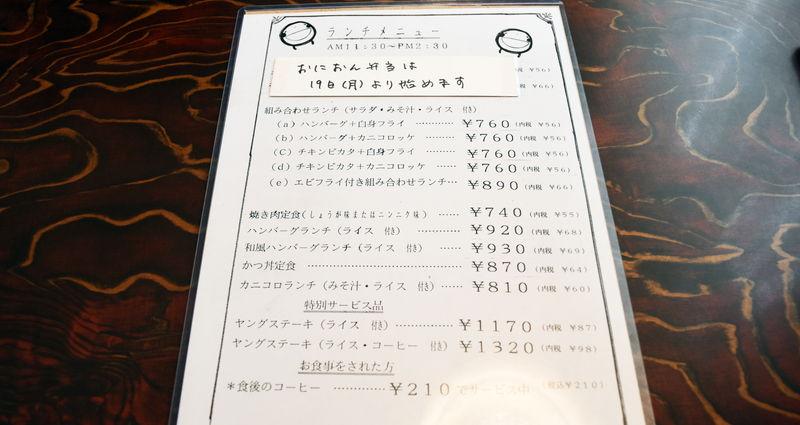 f:id:sakuyaoi:20190815053958j:plain