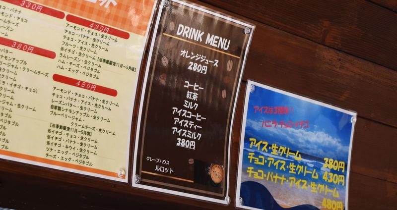 f:id:sakuyaoi:20190815054247j:plain