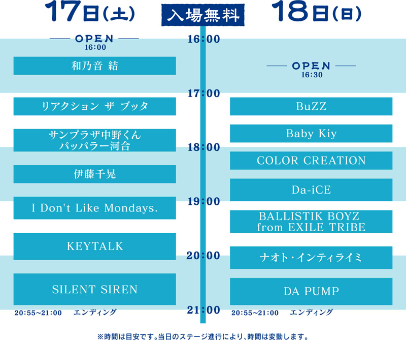 f:id:sakuyaoi:20190817100140j:plain