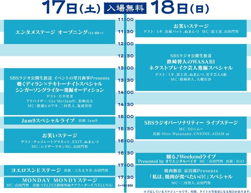 f:id:sakuyaoi:20190817100143j:plain