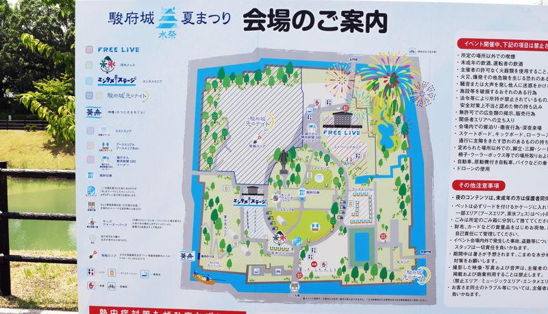f:id:sakuyaoi:20190818011547j:plain