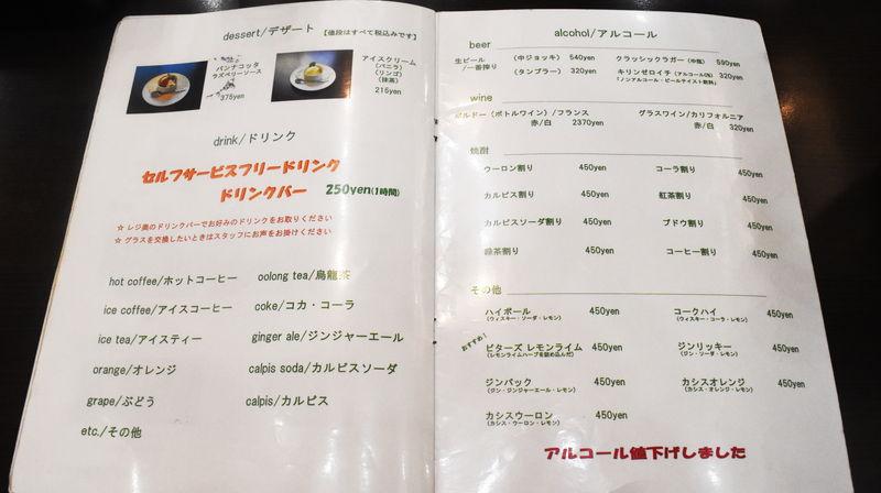f:id:sakuyaoi:20190820014616j:plain