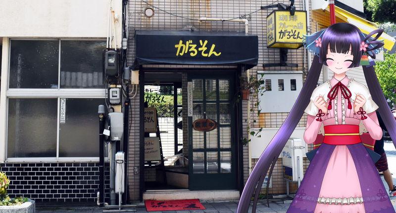 f:id:sakuyaoi:20190820014732j:plain