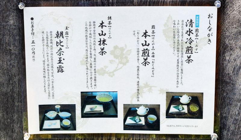 f:id:sakuyaoi:20190820014942j:plain