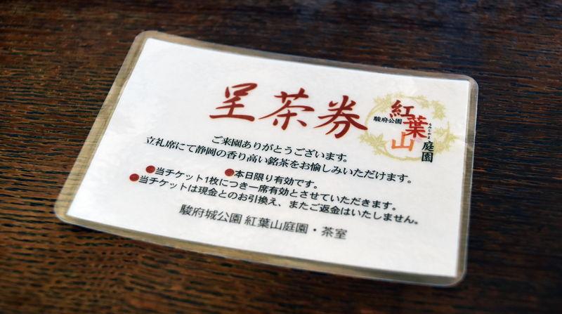 f:id:sakuyaoi:20190820014953j:plain