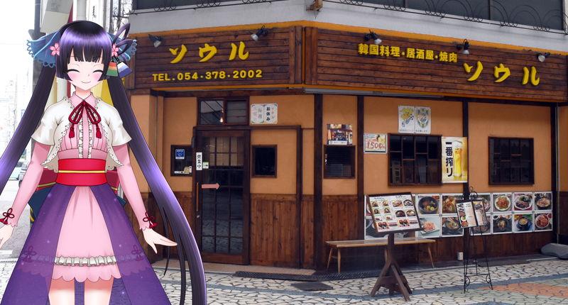 f:id:sakuyaoi:20190820094057j:plain