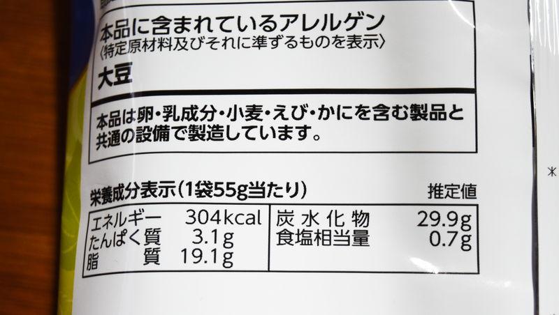 f:id:sakuyaoi:20190822012956j:plain
