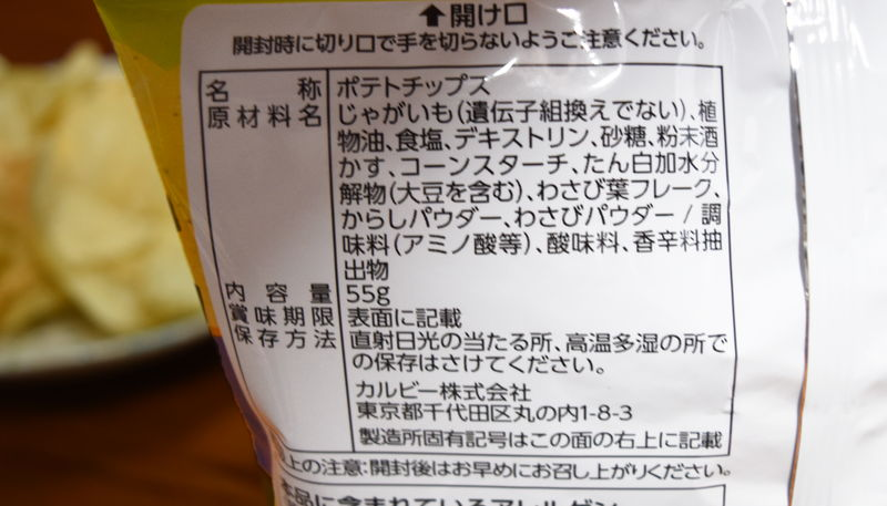 f:id:sakuyaoi:20190822013002j:plain