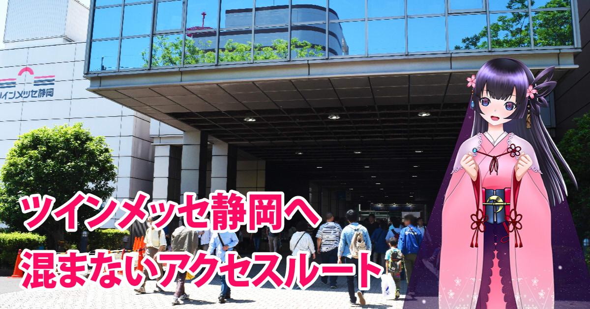 f:id:sakuyaoi:20190822232603j:plain