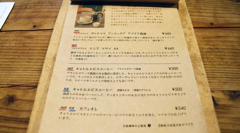 f:id:sakuyaoi:20190827015104j:plain