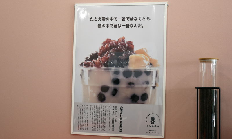 f:id:sakuyaoi:20190901025657j:plain