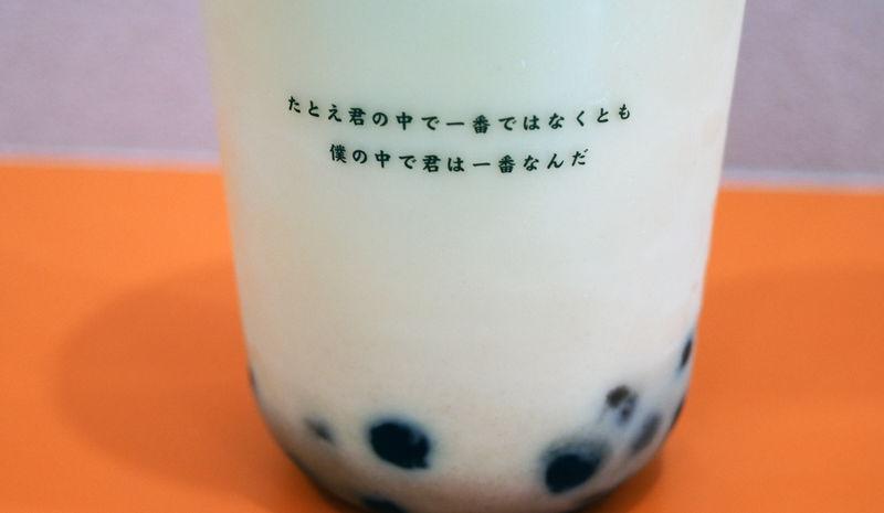 f:id:sakuyaoi:20190901025659j:plain