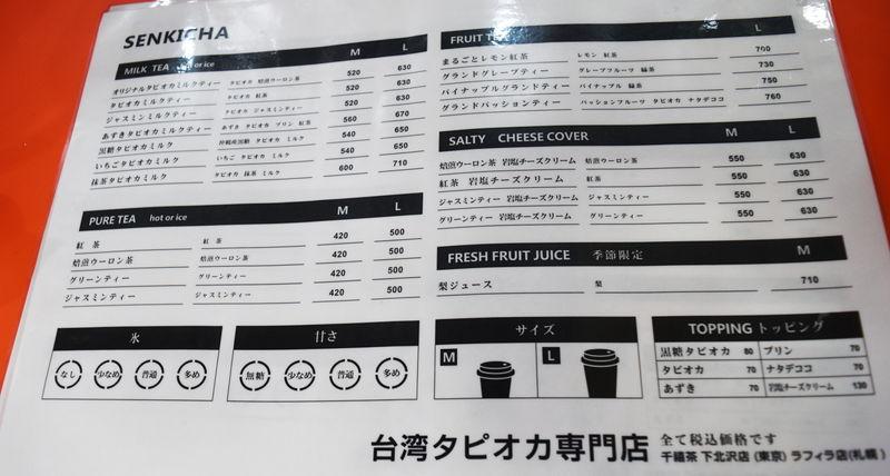 f:id:sakuyaoi:20190901025705j:plain