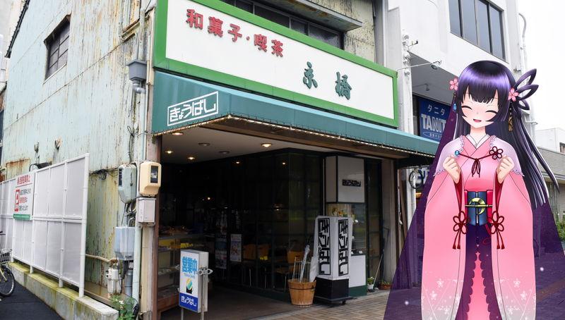 f:id:sakuyaoi:20190904234122j:plain