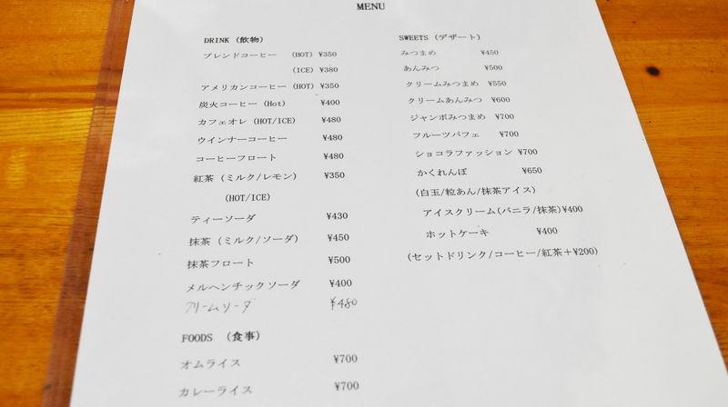f:id:sakuyaoi:20190904234125j:plain