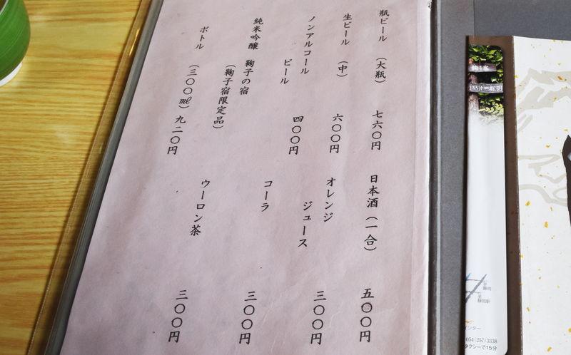 f:id:sakuyaoi:20190905014927j:plain