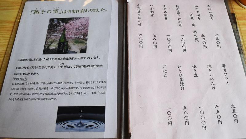 f:id:sakuyaoi:20190905014931j:plain