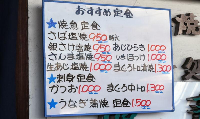 f:id:sakuyaoi:20190905015924j:plain