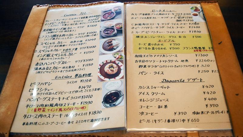 f:id:sakuyaoi:20190906094332j:plain