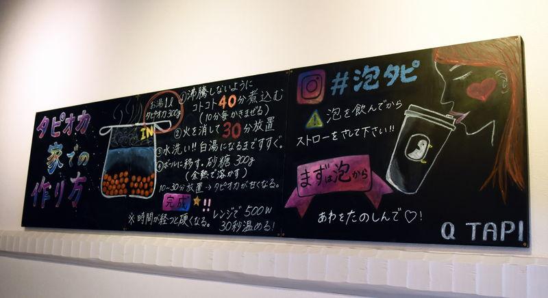 f:id:sakuyaoi:20190911012018j:plain