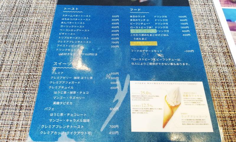 f:id:sakuyaoi:20190918020027j:plain