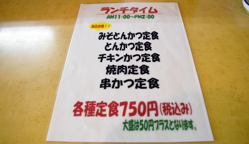 f:id:sakuyaoi:20190925044531j:plain