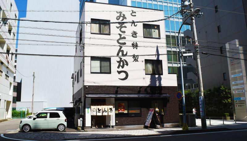 f:id:sakuyaoi:20190925044540j:plain