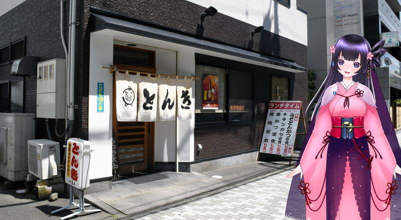 f:id:sakuyaoi:20190925044616j:plain